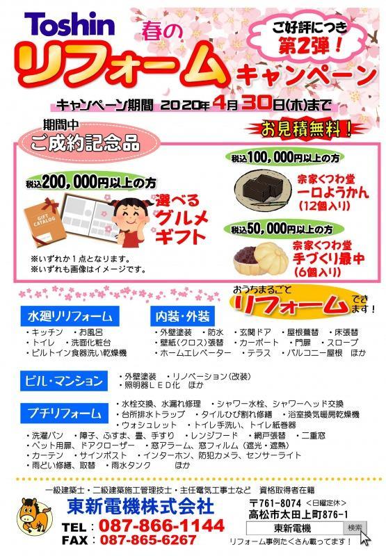 成約記念品.jpg