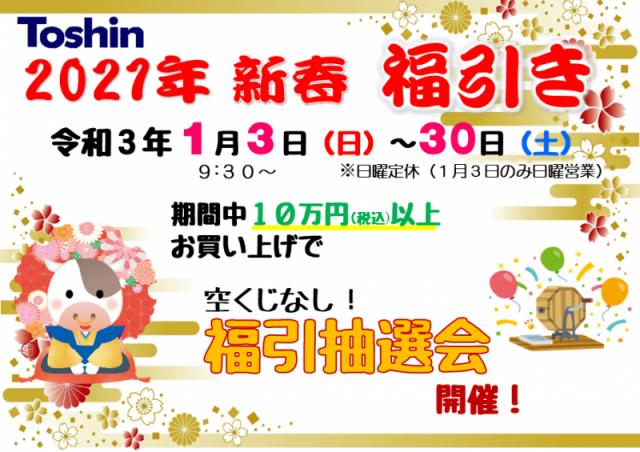 スクリーンショット 2021-01-04 140058 (1) (1).png