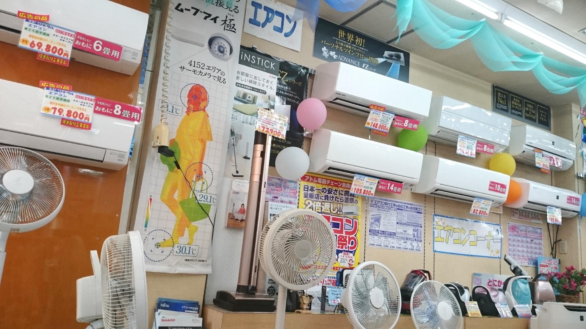 http://www.toshin-e.com/news/images/201706AC_1.jpg