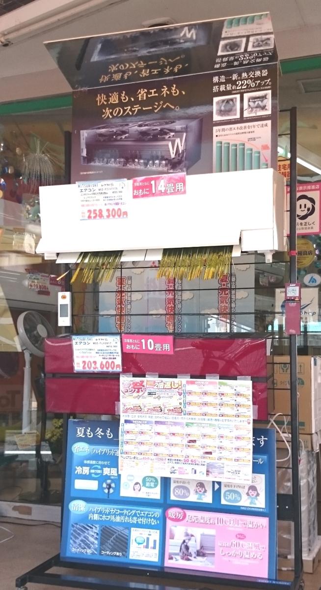 http://www.toshin-e.com/news/images/ac2017_mitsubishi.jpg